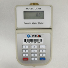 TOKEN water meter, brass water body,R100 class B, IP67