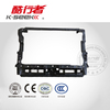 Front Panel For VW Tiguan 2017 5NO805588B