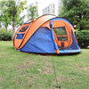 2017 new inventions china outdoor large broadstone camping one touch square pop up bed family camping tent for sale