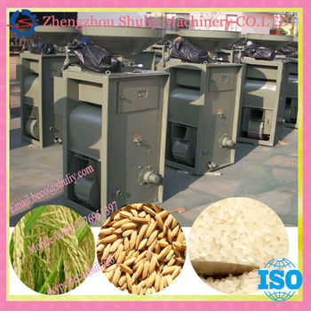 Rubber roll Rice Mill,Rice Husker and Polisher Machine//008613676951397