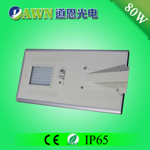80W high power intelligent easy install integrated all in one led solar street light led matrix