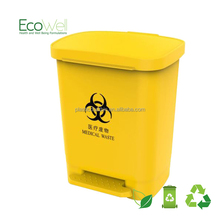 30L Hand Free Dustbin Medical Trash Container With Foot Pedal