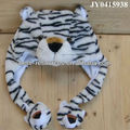 Kids animal winter hats animal hat for kids plush animal hats kids