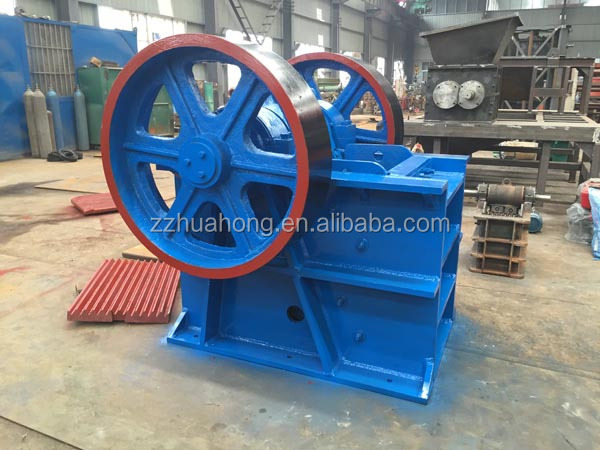 jaw crusher price