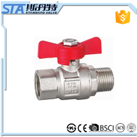 ART.1030 Free Samples Male Female Thread Forging Brass 1 Inch Butterfly Water Ball Valve Alibaba China Supplier Online Shopping