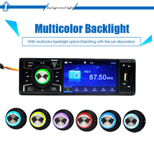 car audio player autoradio bluetooth car radio tuner 1 DIN with HD Digital Screen FM MP3 MP4 Player Reverse Image SD USB Charger