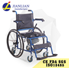 JL6928 ODO/OEM disabled Commode Chair