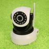 new high quality cctv wireless camera for ware house,baby & elderly care motion detection wifi camera