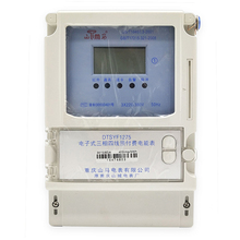 3 phase 4 wire multi-function power meter prepaid electricity meter energy