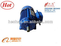 China motor Yseries three phase 2kw motor electric