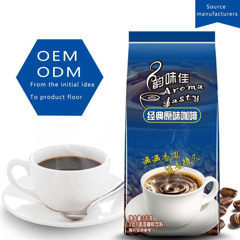 Instant top class blue mountain <strong>coffee</strong> powder