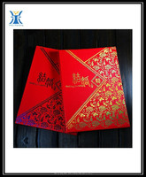 invitations laser, Invitations engraved , laser cut wedding invitation cards in china