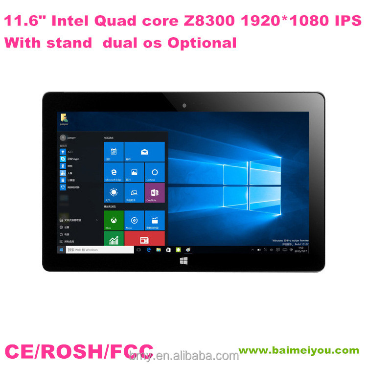 Factory hot sell 11.6 inch intel windwows <strong>10</strong> talbet pc support google play store free <strong>download</strong> tablet pc
