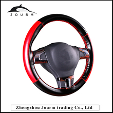 best universal OEM auto steering wheel cover for mazda 6