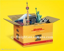 Cheap & fast door to door services from China to SLOVENIA by DHL --SKYPE:lxfm2005