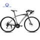 Cheap road bike good quality road bicycle from China 700C low price racing bicycle