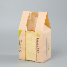 different size white Kraft package paper bag , Baking packaging bag