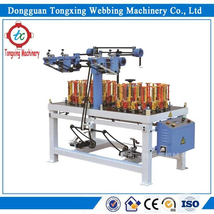 High Speed 32 Carrier Round Rope Cord Braiding Machine Sale