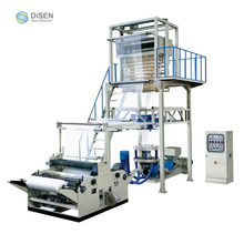 China manufacturer cheap high speed 3 layer mini pvc aba pe pp polyethylene plastic film blowing machine price