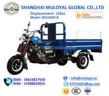 Fancy Style Blue 150cc air cooling gas powered adult tricycle motorcycle