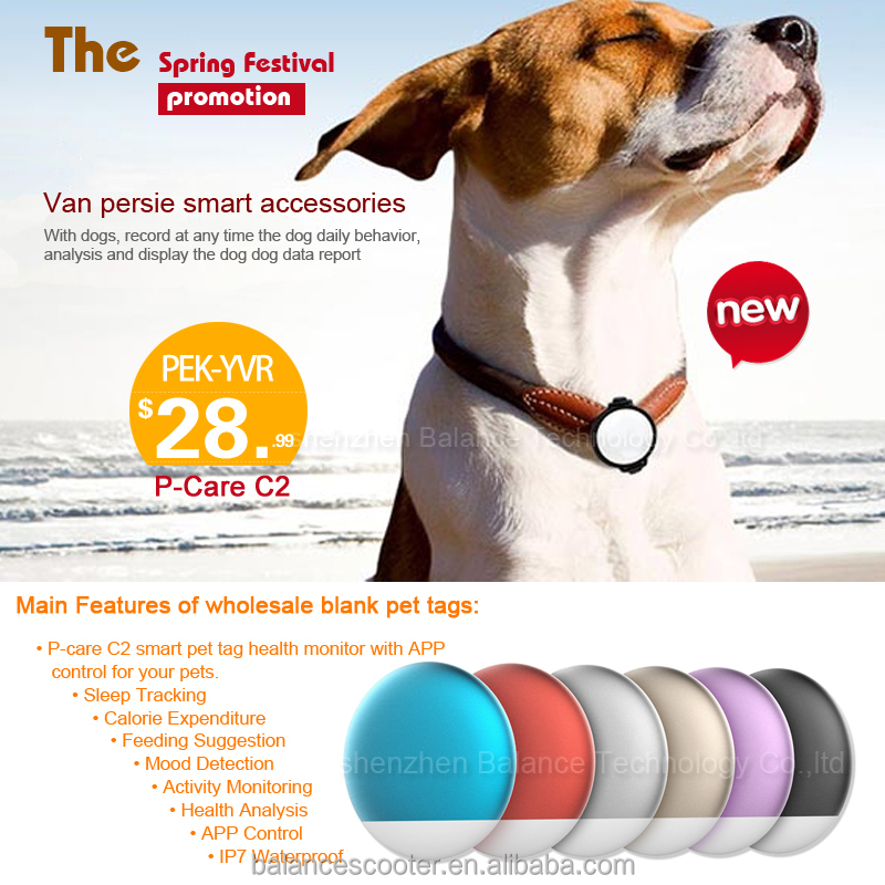 Free samples innovative products for import pet id tag dog for pet health