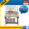 MCSH22-60 celling fan winding machine with good price