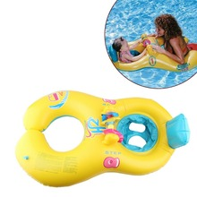 Arrival Baby Swimming Ring & Mother And Child Swimming Circle Double Swimming Rings