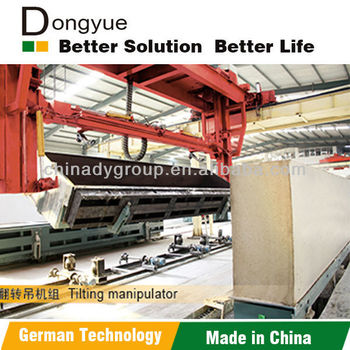 german hebel autoclave aerated aac block machinery supplier view aac