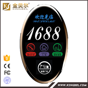 Hotel touch screen electronic doorplate with room numbers display