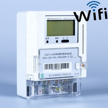Multi User Single Phase Prepaid Programmable Smart Electricity Energy <strong>Meter</strong> with GPRS Module China Factory