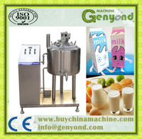 Electric heating Milk Pasteurizer small batch pasteurizer