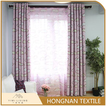 New fashionable professional nice window arab style curtains