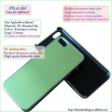 PC Brushed Aluminum metal cell phone housing for Iphone5/4S/4