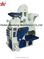 automatic rice sheller and rice whitener
