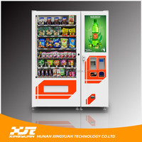High quality favorable coffee vending machines price