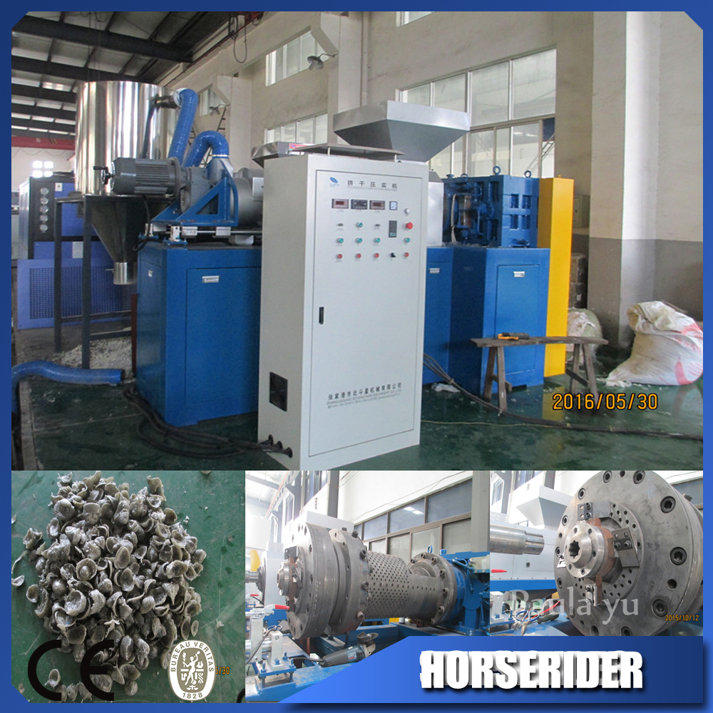 squeeze dryer and pelletizing machine/ldpe film squeeze machine/plastic scrap squeezer