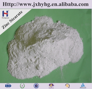 good quality of powder Zinc Stearate for cosmetic in competitive price