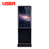 Alibaba's most popular supplier 47 inch floor stand LCD Advertising Player