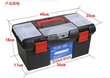 "15"" plastic box Component box tool box factory from linyi, China"