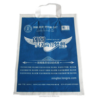 100% biodegradable plastic packing plastic bag for clothes