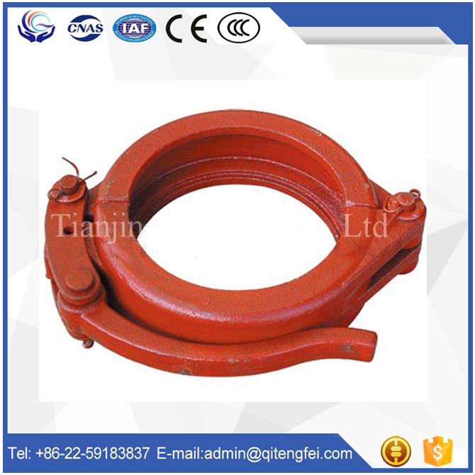 Concrete pump pipe clamp coupling buy