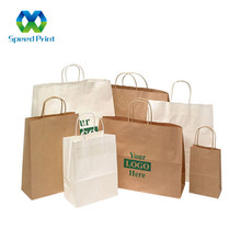 New design kraft washable bulk paper bag made in China for jeans packing