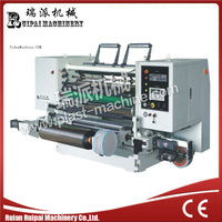 WQ700-1300 high speed automatically thermal paper slitter and rewinder