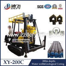 XY-200C Crawler type 200m drill machine for water used