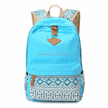 Hot sale simple popular brand name school bags