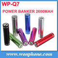 Lowest cost power bank! OEM/ODM POWER BANK 2600mAh Power Bank External Battery USB Charger