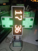 alibaba express screens for outer publicity p16 outdoor 80cm*80cm green cross sign /led pharmacy cross sign