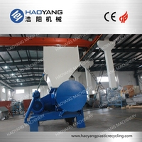 high quality HAOYANG powerful film and bottle scrap plastic chopper machine for recycled