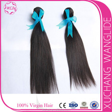 6a virgin hair silky straight brazilian human 3 bundles hair weaving making machine