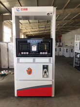 TATSUNO FUEL DISPENSER FOR SALE 2017